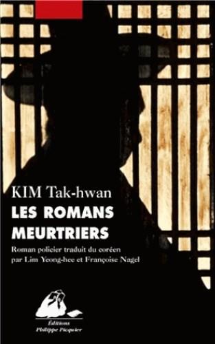 romans meurtriers