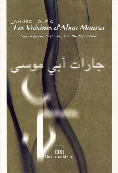 Les voisines d'Abou Moussa