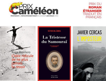 Prix Caméléon 2016-2016